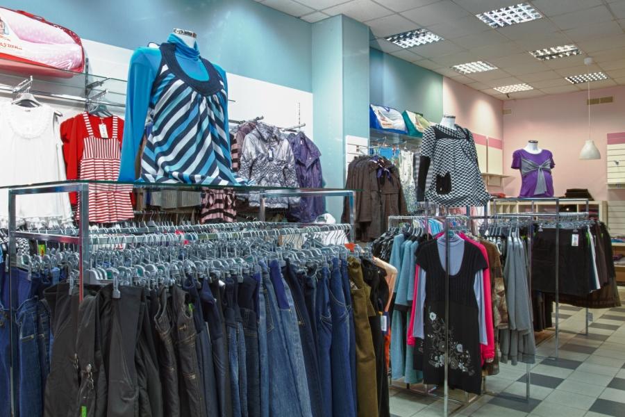 Магазин Женской Одежды Недорогой