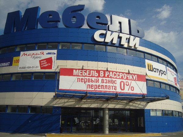 Фирменный магазин ЗАО Медведково на Tulpru