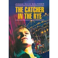 judgment in the catcher in the rye Jd salinger's title, the catcher in the rye, alludes to the conflict holden intrigues the reader with his unpredictable actions and upfront judgments of his.