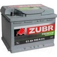 Автомобильный аккумулятор Zubr Premium New R+ (63 А/ч)