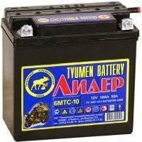 Мотоаккумулятор Tyumen Battery Лидер 6МТС-10 / 00-00001634