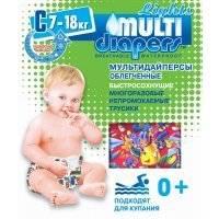 Трусики для бассейна Multi-diapers Lights размер C, 7-18кг (в ассорт.)