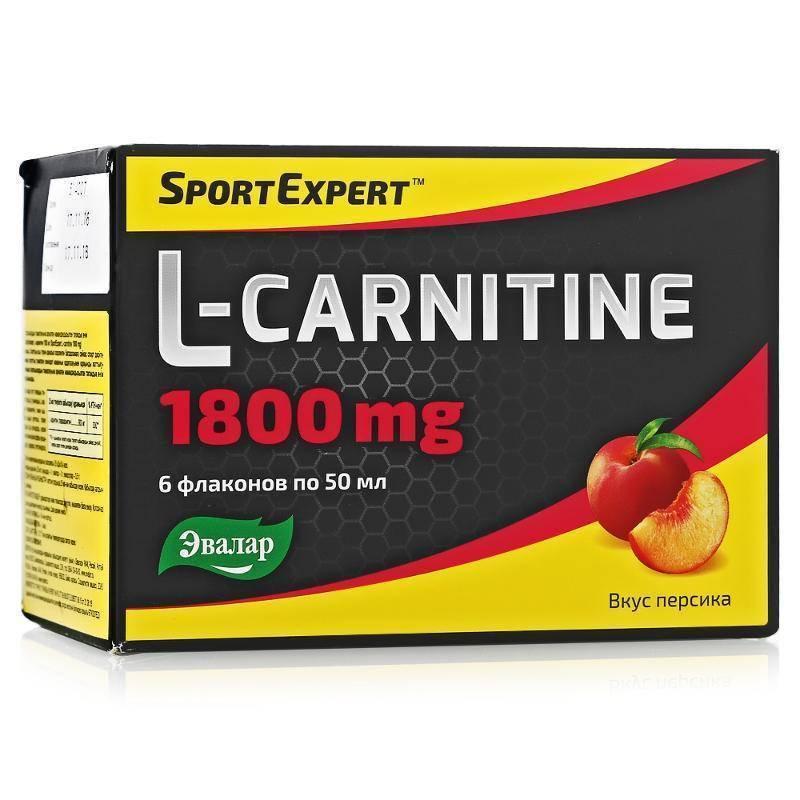 L карнитин эвалар для похудения