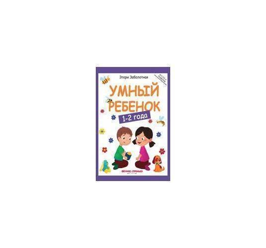 батут для ребенка 2 года купить в москве