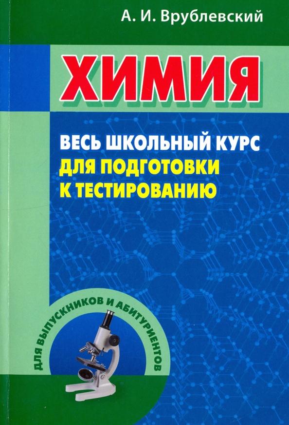 ebook a treatise