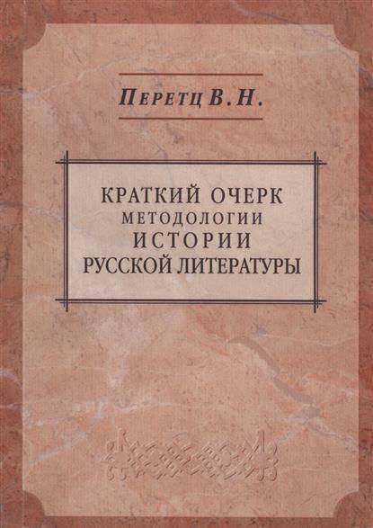 book enclosure masonry wall systems