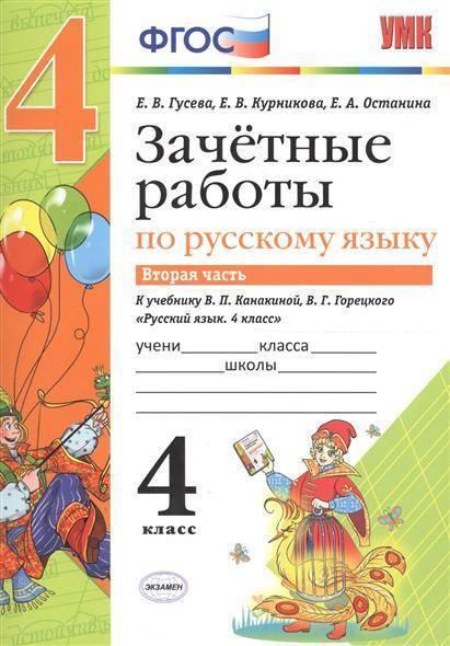 Подарки на др для школьников