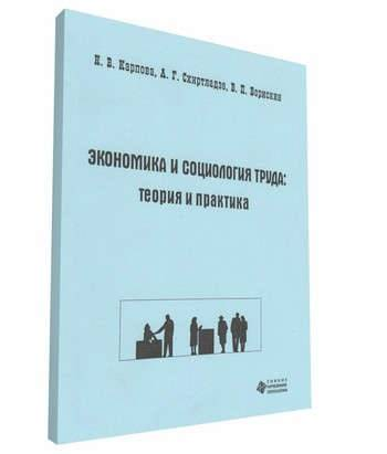 book Modern Physical Electronics