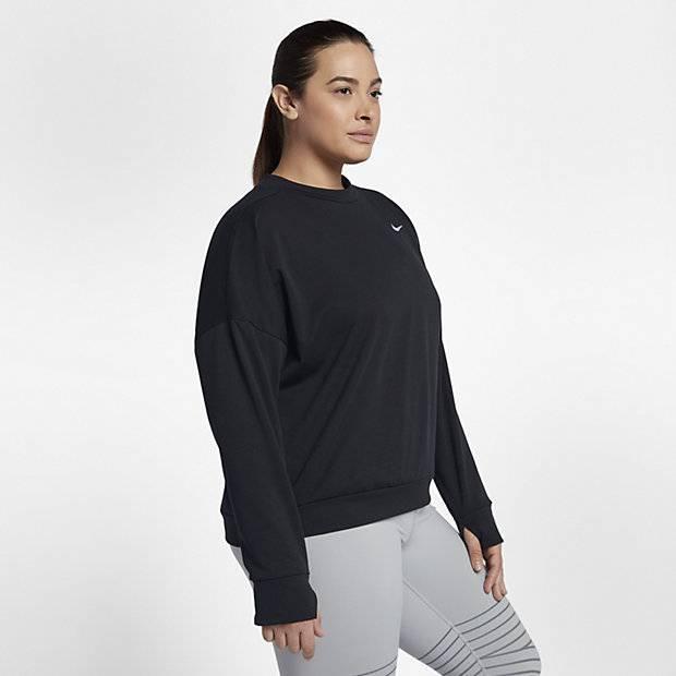 Дисконт одежда больших размеров