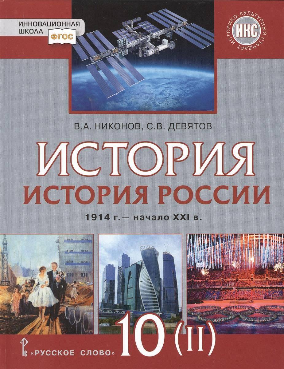 Мир российской