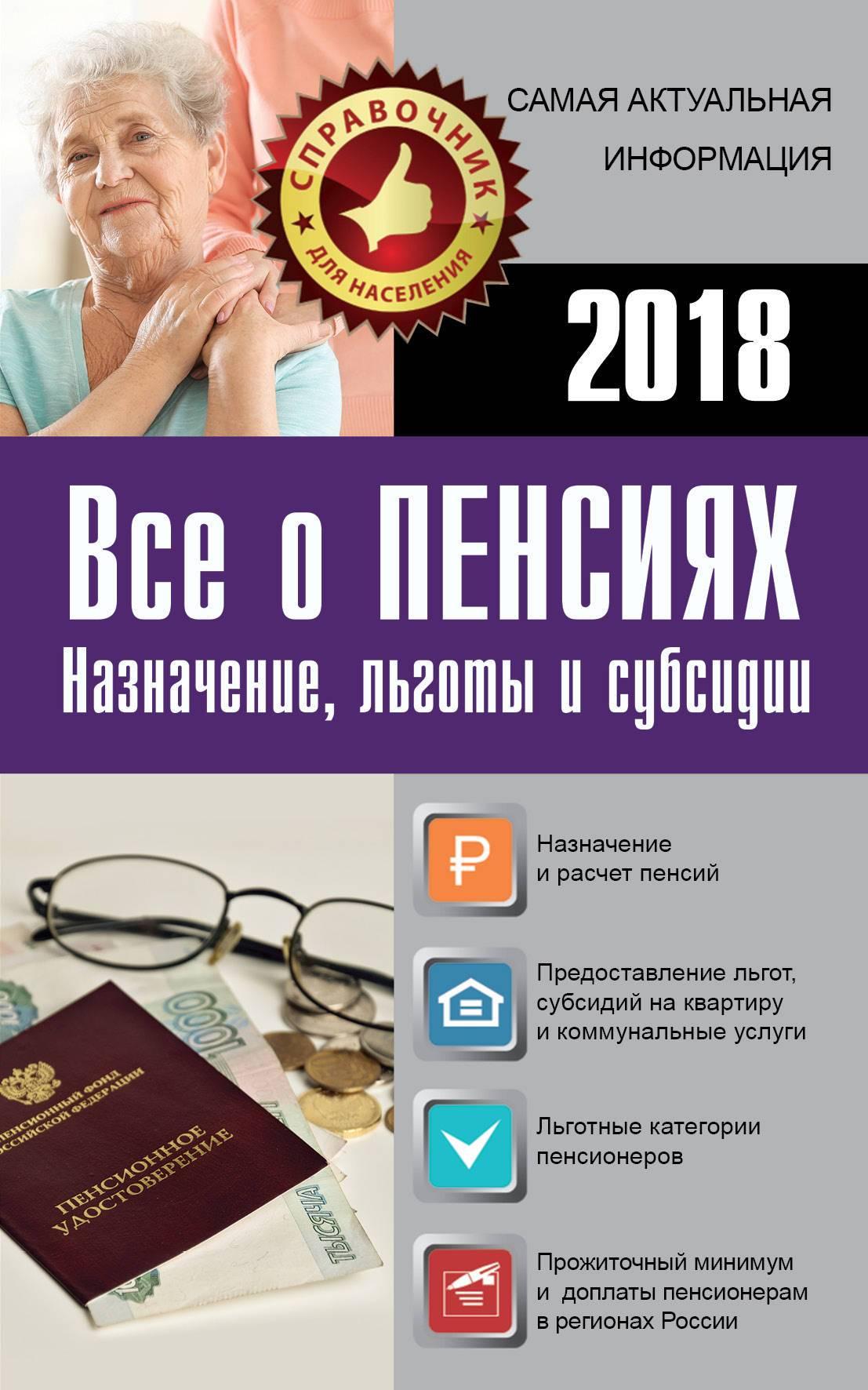 Удаленная работа москва издательство m b freelancer