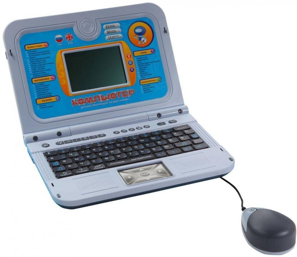 картинка игрушечного компьютера его очень