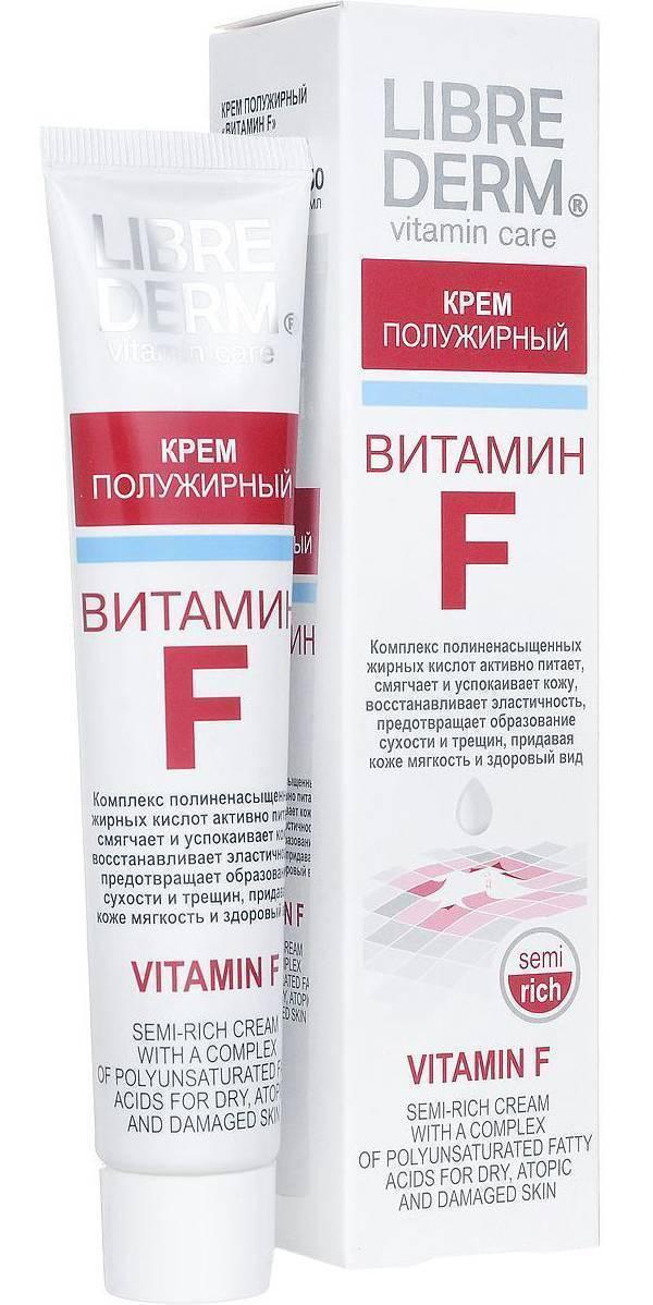 целом татарском лучшие крема с витамином ф фото располагаются так