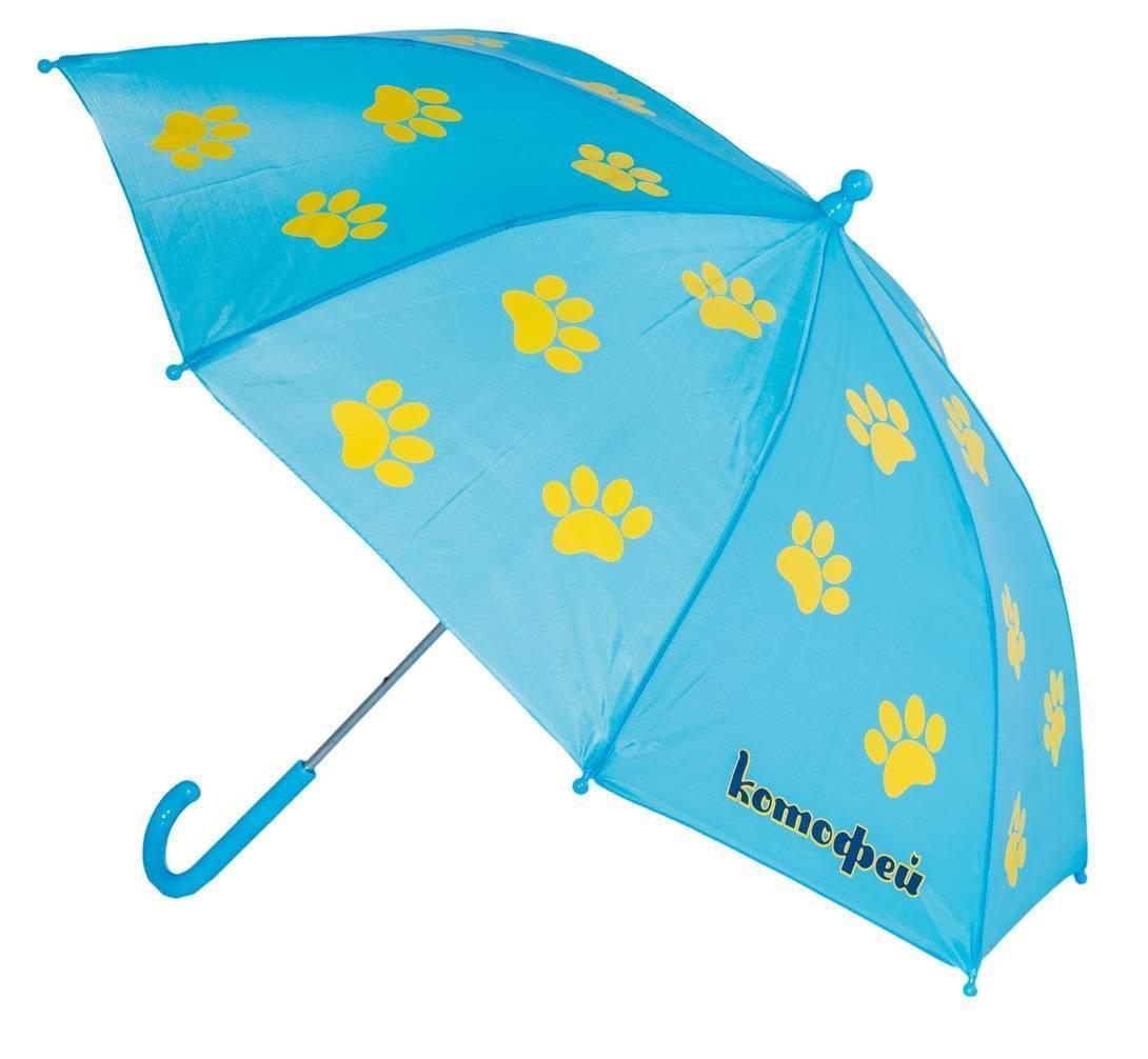 Надписью тебя, зонты картинки для детей