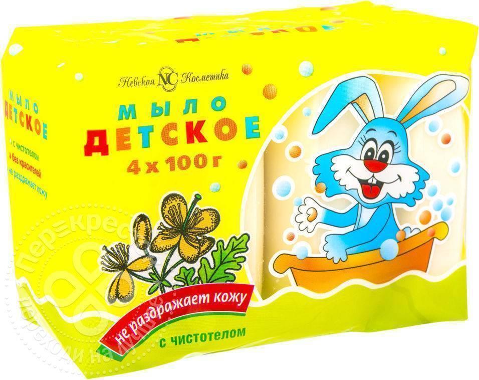 Невская косметика мыло детское купить сапропель косметика купить в москве