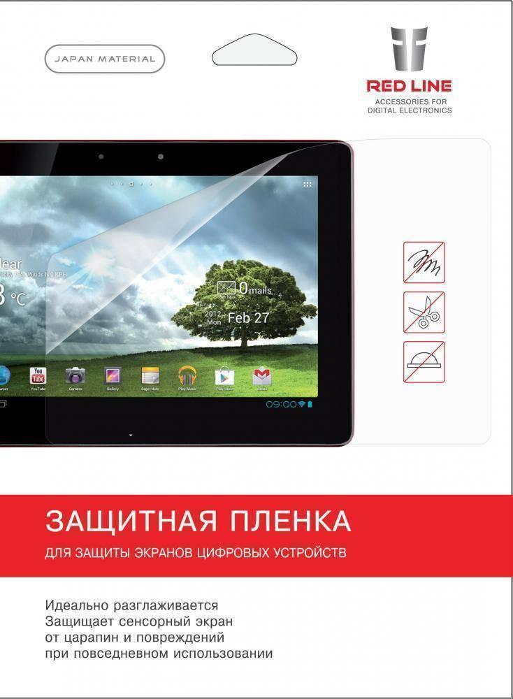 новосибирск защитная пленка для планшета купить